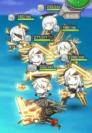 E3 Final Fleet Formation