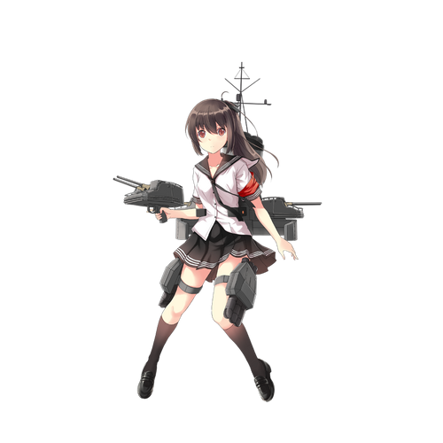 Shikinami (r)