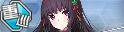 File:Aoba small.png