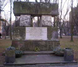 Czerniakowska, pomnik zgrupowania Kryska