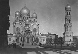 Sobór Newskiego 1916.jpg