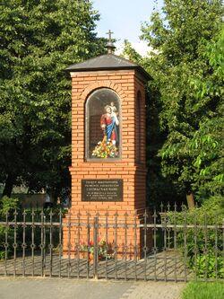 Wroclawska kapliczka.jpg