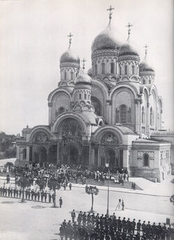 Nevsky cathedral warsaw.jpg