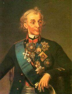 Aleksander Suworow.JPEG