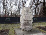 Wybrzeże Szczecińskie (kamień pam)