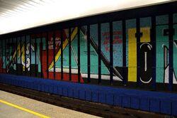 Graffiti peron czwarty Warszawa Centralna.JPG