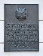 Tablica pierwsza warta 1915 Pałac Prezydencki