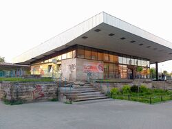 Warszawa Ursus - budynek stacji