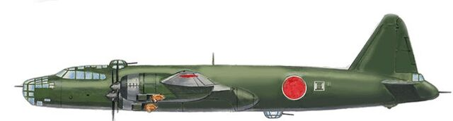 File:1 G8N1 Dark Green 1945.jpg