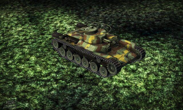 File:Japanese Medium Tank.jpg