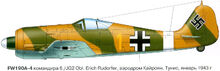 7 Fw190A-4 6-JG2 Yellow 6 Tunisia