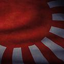 File:Japan 125.png