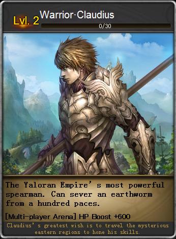 File:Warrior-Claudius.png