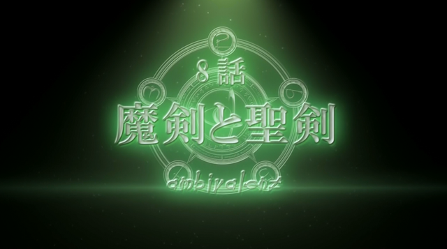 File:Episode 8 Title Card.png