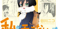 WataMote Volume 04