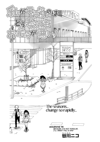 WataMote Chapter 095