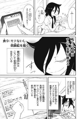 WataMote Manga Chapter 009