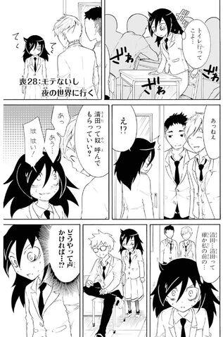 File:WataMote Manga Chapter 028.jpg