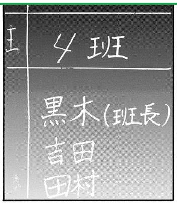 File:Sasaki Japanese.png