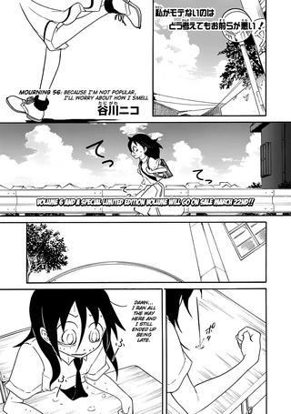 WataMote Chapter 056