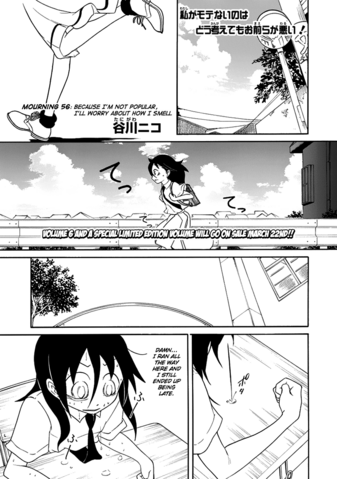 File:WataMote Chapter 056.png