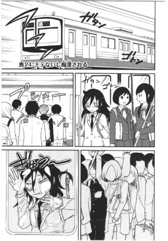 File:WataMote Manga Chapter 024.jpg