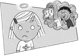 File:Bebe's Baby Brother illustration.jpg