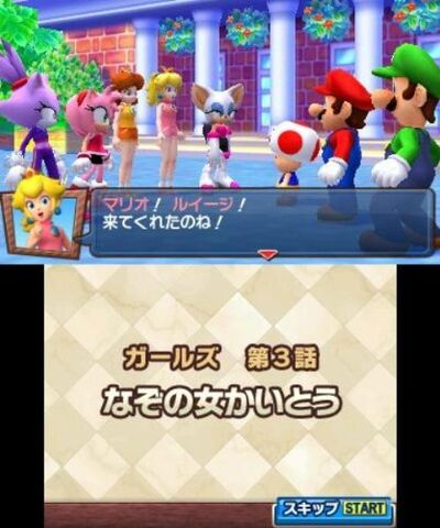File:Mario-Sonic-at-the-London-2012-Olympic-Games-3DS-January-Screenshots-13.jpg