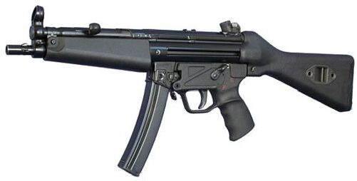 Файл:Heckler & Koch MP5.jpg