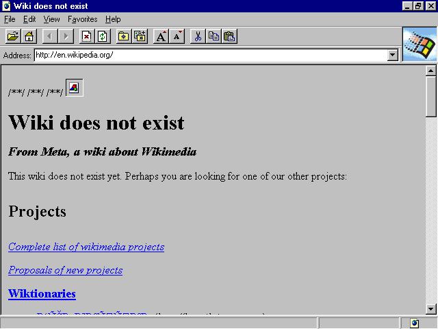File:Internet Explorer 1.0.png
