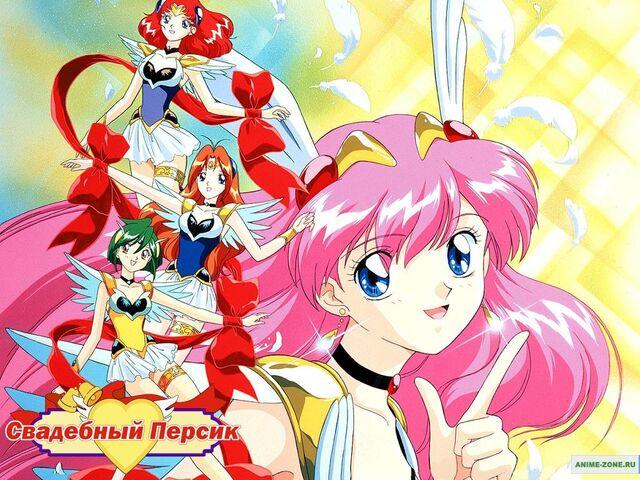 File:Wedding Peach- Legend of the Love Angel.jpg