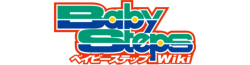 File:Baby Steps Wiki-wordmark.png