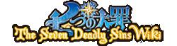 File:Nanatsu no Taizai Wiki-wordmark.png