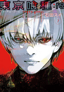 Tokyo Ghoul re WYJ Volume 7