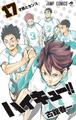 Haikyu!! WSJ Volume 17