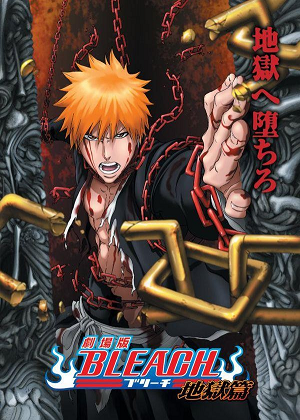 File:Bleach Hell Verse poster.png