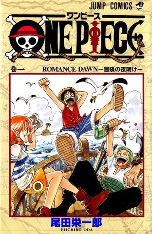 File:One Piece.jpg