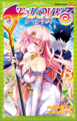 To Love Ru Darkness JSQ Volume 13