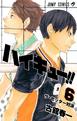 Haikyu!! WSJ Volume 6