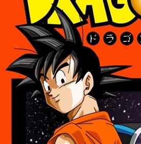 File:Son Goku.jpg