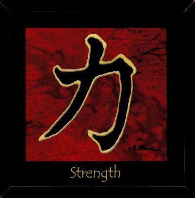 File:Strength.jpg