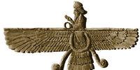 Unum invocator Ahura Mazda