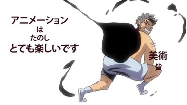 File:GA Anime OP still 1.png