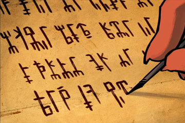 File:Tamian Writing.png