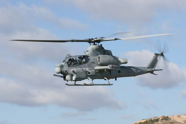 File:AH-16Z Super Orca.jpg