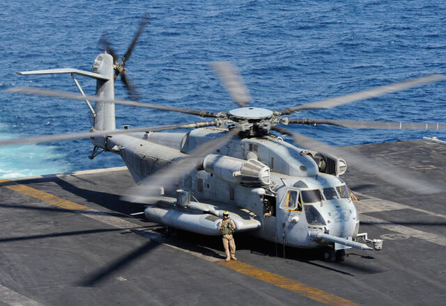 File:CH-62H Super Dragon.jpg