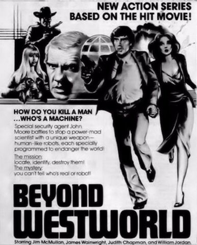 File:Beyond Westworld.jpg