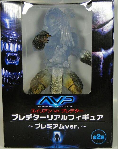 Predator FuRyu