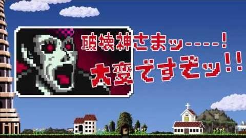 Yu-Nama The Puzzle Trailer