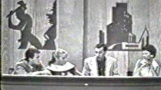 Chacun son métier (1958)